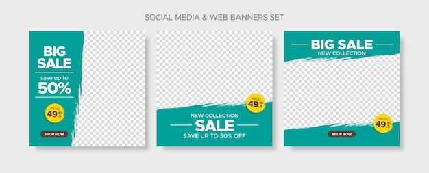 Plantillas de banner de venta de descuento editable cuadrado con marcos de grunge abstractos vacíos para redes sociales, publicaciones de instagram y web