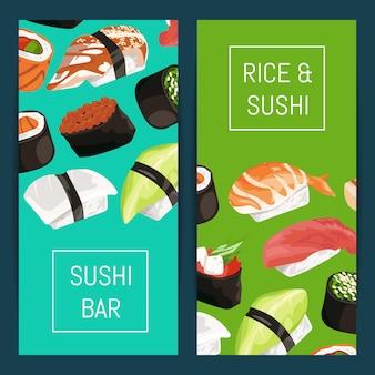 Plantillas de banner vertical de sushi con lugar para texto