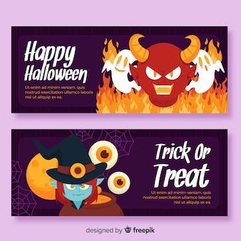 Plantillas de banners de halloween en diseño plano