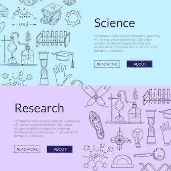 Plantillas de carteles con elementos de ciencia dibujados a mano.