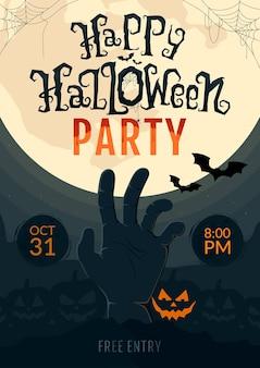 Plantillas de carteles de fiesta de halloween feliz o pancarta de bienvenida mano de zombie en paisaje espeluznante