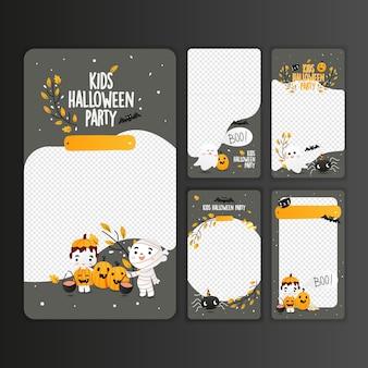 Plantillas de fiesta de halloween para niños para historias de instagram