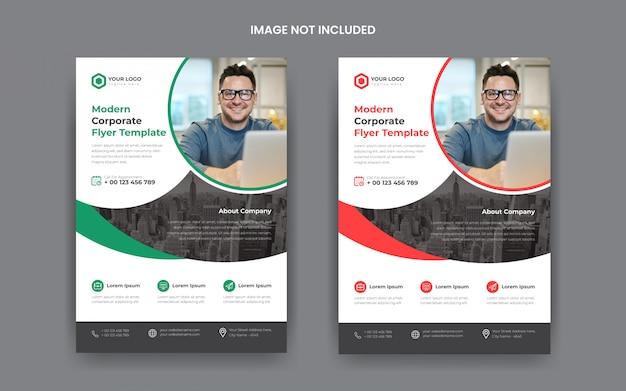 Plantillas de folletos de negocios modernos corporativos
