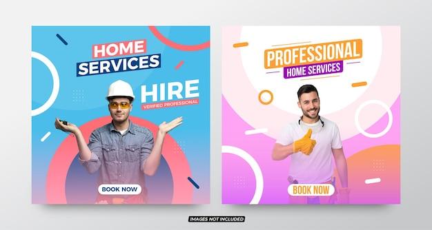 Plantillas de publicaciones de redes sociales para empresas de servicios para el hogar