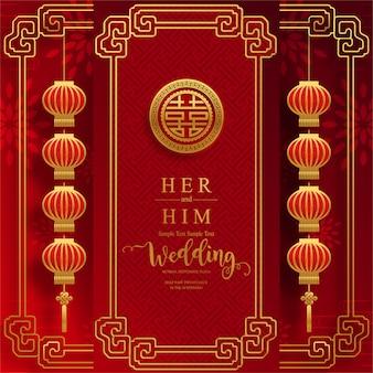 Plantillas de tarjetas de invitación de boda oriental chino con hermosos estampados sobre fondo de color de papel.