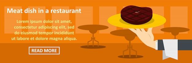 Plato de carne en un concepto horizontal de banner de restaurante