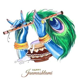 Pluma de pavo real para el diseño de la tarjeta shree krishna janmashtami