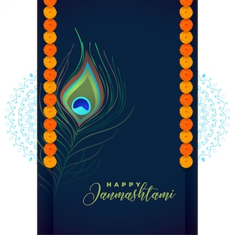 Pluma de pavo real para el festival shree krishna janmashtami