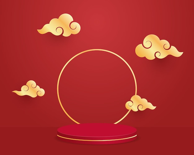 Podio de cilindro vacío con nubes. concepto de año nuevo chino. escena mínima con formas geométricas.