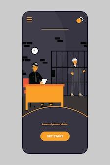 Policías y hombres arrestados en el departamento de policía en la aplicación móvil