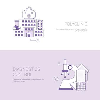 Policlínico y diagnóstico controlan la bandera del web de la plantilla del concepto de la medicina con el espacio de la copia