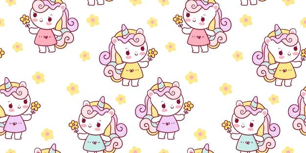 Pony de dibujos animados lindo unicornio de patrones sin fisuras con flor