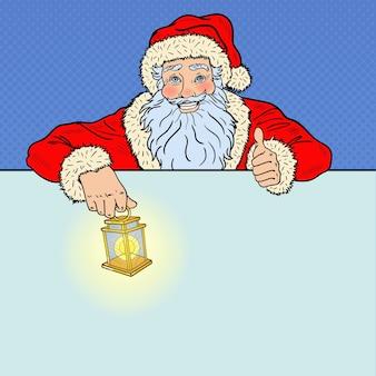 Pop art santa claus con publicidad banner vacío. feliz navidad y próspero año nuevo. ilustración