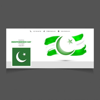 Portada de facebook de bandera de pakistán de acuarela