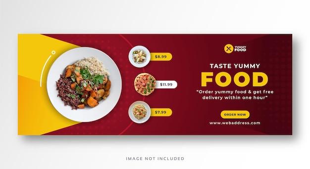 Portada de facebook de comida de restaurante o plantilla de banner panorámico