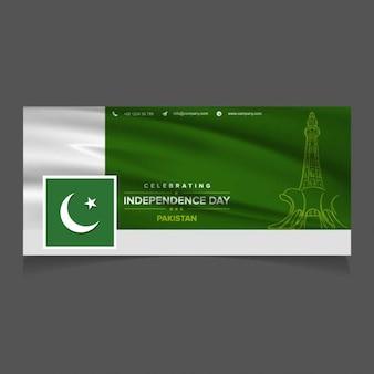 Portada de facebook del día de independencia de pakistán