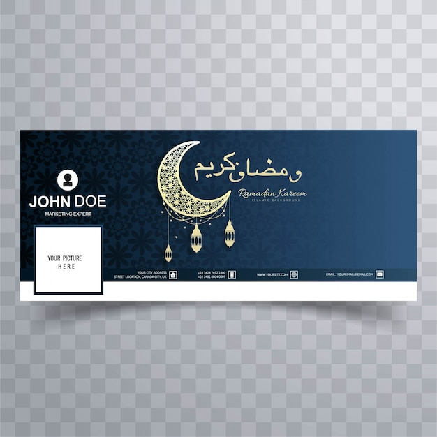 Portada de facebook elegante de ramadan