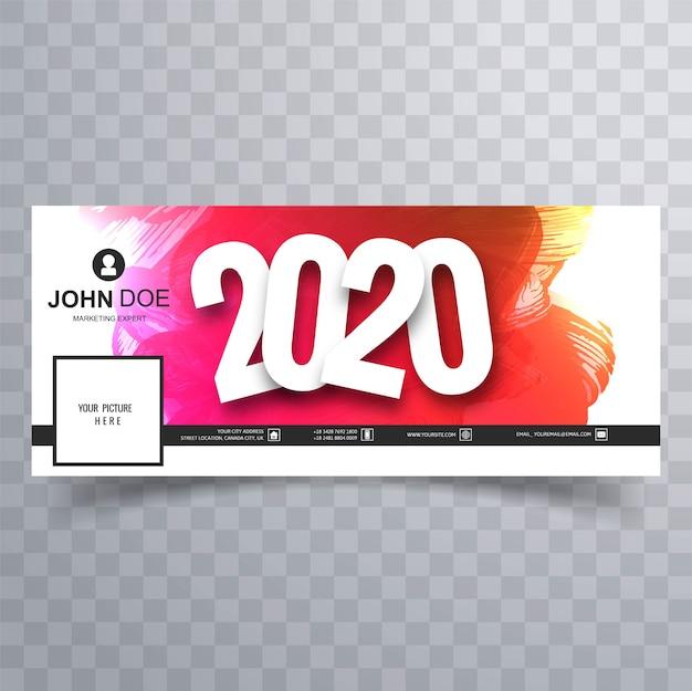 Portada de facebook de feliz año nuevo 2020
