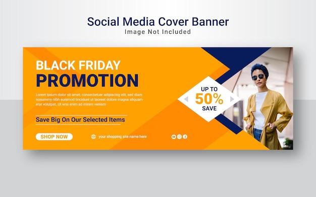 Portada de facebook promocional de negocios de viernes negro o plantilla de banner web.