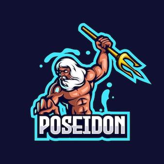 Poseidón e deporte
