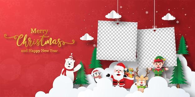 Postal de banner de navidad de santa claus y amigos con marco de fotos en blanco