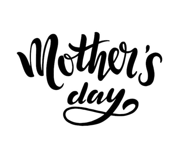 Postal del día de la madre feliz. letras de vacaciones. ilustración de tinta. caligrafía de pincel moderno. aislado sobre fondo blanco.