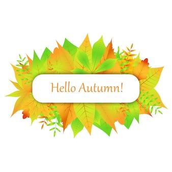Postal de hoja de otoño