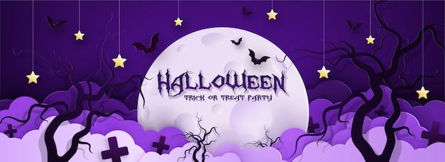 Postal de ilustración vectorial, invitación a la fiesta de halloween, estilo de papel.