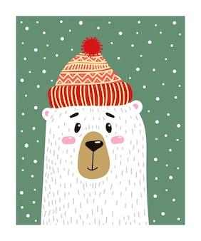 Postal de navidad y año nuevo con lindo oso
