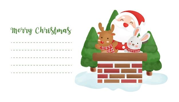 Postal de navidad con una linda papá noel y amigos para tarjeta de felicitación.
