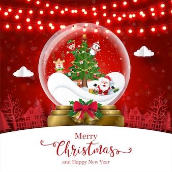 Postal de navidad de santa claus y amigos en bola de navidad