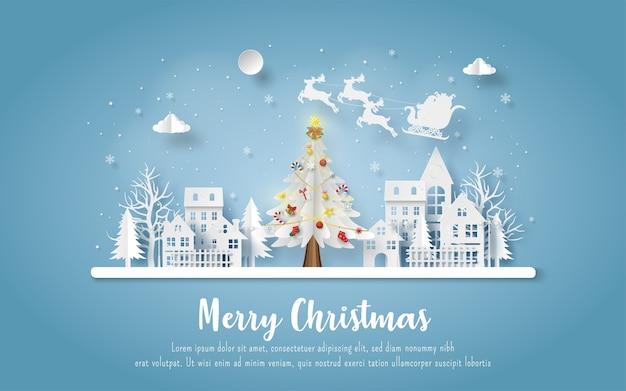 Postal navideña con santa claus y renos llegando a la ciudad.