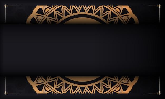 Postal negra con adornos vintage y lugar para tu logo. plantilla de fondo de diseño imprimible con adornos abstractos.
