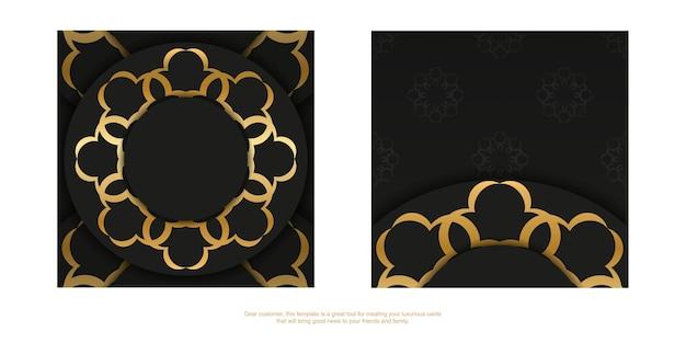 Postal negra con estampado de lujo dorado