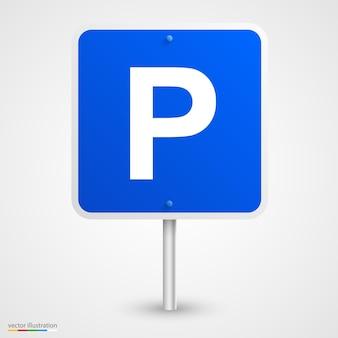 Poste de arte de señal de estacionamiento en la carretera. ilustración vectorial