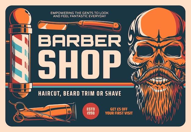 Poste de barbería, tijeras de peluquería