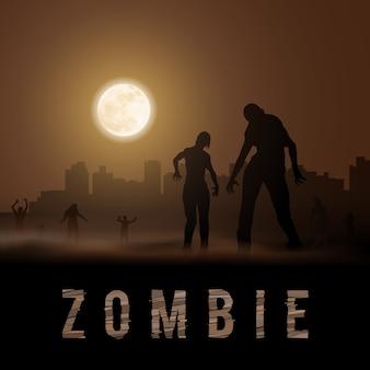Poste del zombi