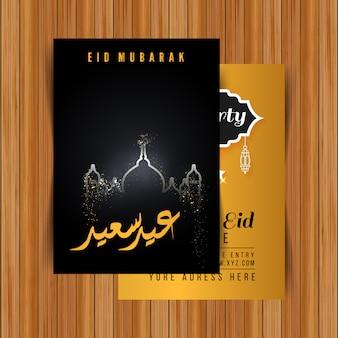 Póster amarillo y negro de eid mubarak