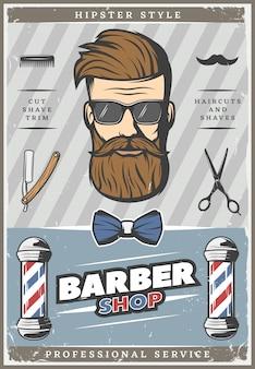 Póster barber hipster vintage
