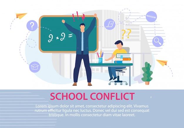 Póster conflicto escolar entre maestro y alumno
