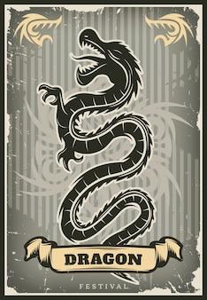 Póster dragón asiático tradicional coloreado vintage