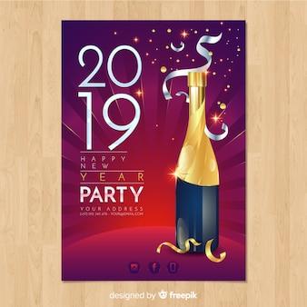 Póster elegante de fiesta de fin de año con diseño realista