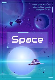 Póster espacial con nave espacial en el cosmos con planetas alienígenas, asteroides y estrellas.
