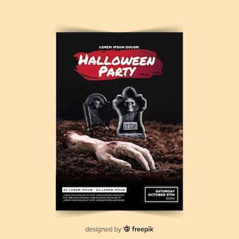 Póster espeluznante de fiesta de halloween con diseño realista