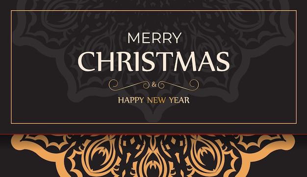 Póster feliz año nuevo y feliz navidad en color negro con adornos de invierno.