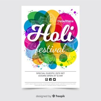 Póster festival holi manchas coloridas