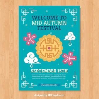Póster de festival de medio otoño con elementos tradicionales