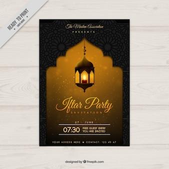 Póster de fiesta del ramadán amarillo