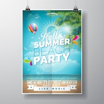 Póster de fiesta de verano en la playa