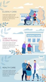 Póster informativo inscripción ancianos cuidado plano